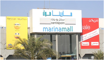 Marina Mall Manama Shopping Malls In Bahrain